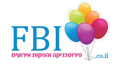 logo_footer_F-B-I